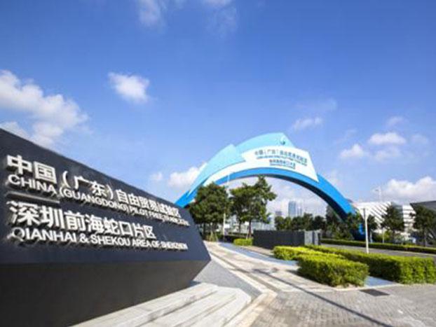 深圳前海湾国家税务局