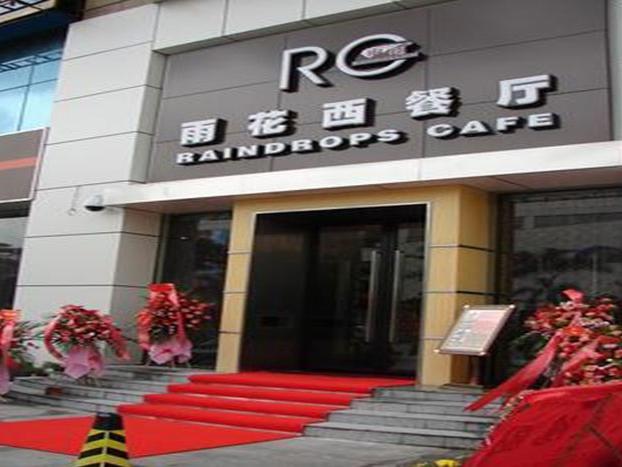 深圳市雨花西餐廳廚房工程項目案例